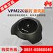 貴陽華為視頻系統終端總代理商經銷商專賣店