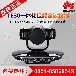 畢節華為視頻會議系統總代理_TE30-C-720P高清視訊終端促銷