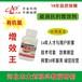 提高肥效開金科技表面活性劑除螨蟲增效王