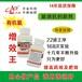 消抗剂表面活性剂增效王招商加盟果树蔬菜