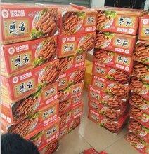 中国-全球国际快递转运免费代收淘宝货品仓储拼箱发货
