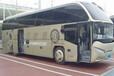 福州到临沂的大巴车时刻表