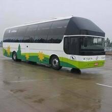 淮安到临湘卧铺大巴车全程高速图片