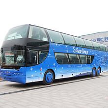 南京到汕头豪华卧铺大巴车班次查询图片