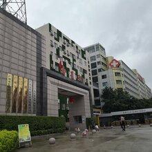 广州最大的养老院寿星大厦