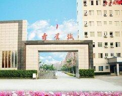 广州寿星大厦有限公司