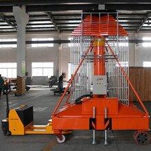套缸式液压升降凭台电动升降机商场剧院机场登高