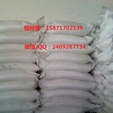 混凝土膨胀剂武汉生产厂家