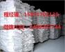 混凝土膨脹劑武漢生產廠家