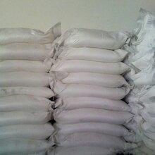 混凝土膨胀剂优质供应商