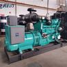 480KW康明斯发电机组