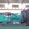 800KW康明斯发电机