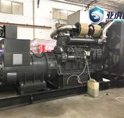800KW上柴发电机