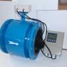 分体式电磁流量计卫生型不锈钢流量计