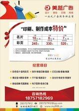 荆州沙市广告公司发光字制作安装一站式服务