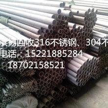 上海市专业回收二手钢材、上海回收二手钢筋回收二手螺纹钢筋的价格?多少钱一吨图片