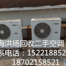 上?;厥斩咒寤囋O備,回收二手制冷機組的行情圖片