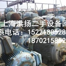上海金山區二手電機回收,金山區回收電動機,電機回收圖片