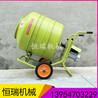 立式砂浆搅拌机爬斗式混凝土搅拌机小型卧式搅拌机