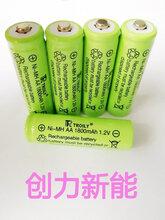 TROILY可充电环保镍氢圆柱电池1.2V/AA1800MAh