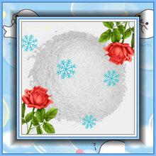 硫代磷酸钠(十二水)51674-17-0含量98%定影液