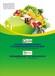 2020越南國際糧油農產加工包裝及冷鏈技術展
