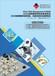 2020越南國際教育裝備展覽會