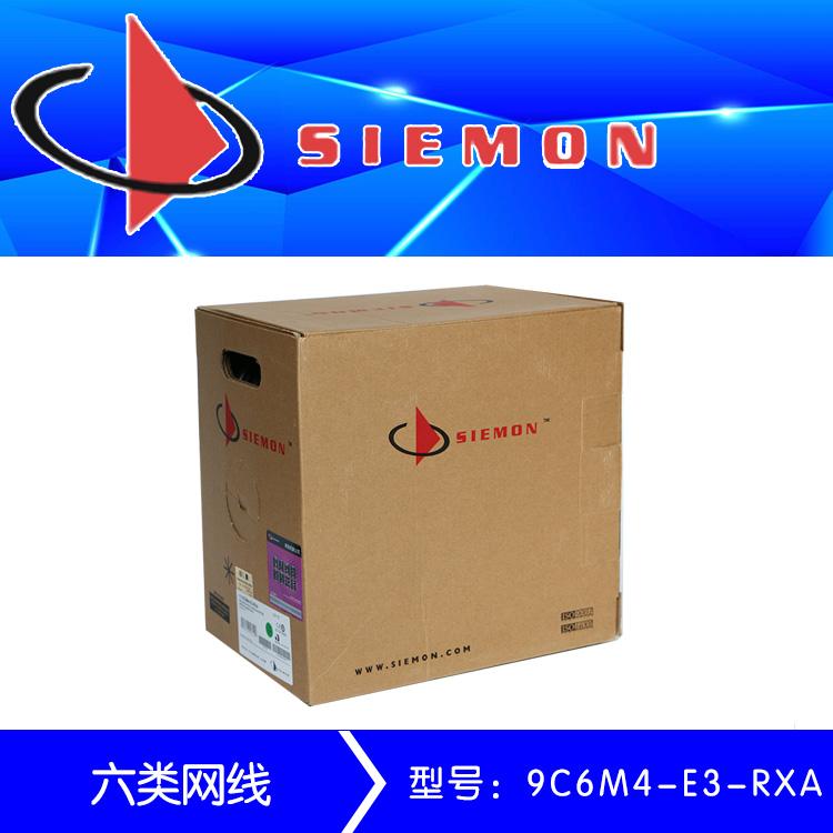 原装西蒙六类网线多少钱一箱?9C6M4-E3价格
