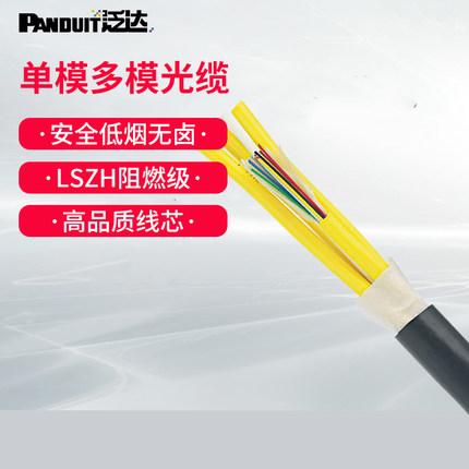 泛达室内外4/6/8/12/24芯多模OM3光纤光缆FLKLX04