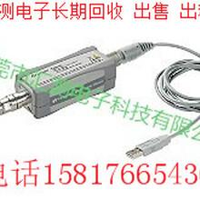 U2041XA平均功率傳感器天天回收圖片