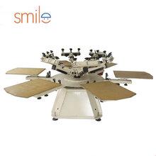 手動轉盤CG系列紡織印花機圓盤印花機印花機圖片