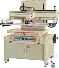 电路板的碳浆/银浆贯孔印刷机线路板贯孔丝印机