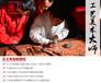 王义红木艺术大师用文化诠释古典红木中堂红木中堂风格搭配大全