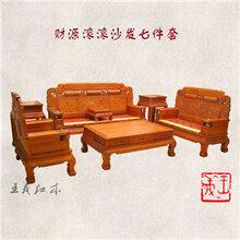 孔雀沙发家具红木文化内涵艺术大红酸枝沙发家具收藏