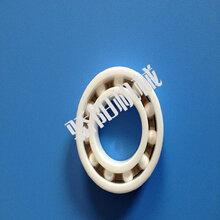 塑料轴承生产厂家图片