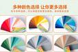 重庆三峡磁漆—C04-42钢结构醇酸磁漆—批发销售