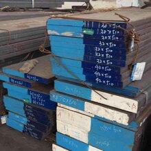 浙江美国芬可乐P20HH/P20LQ/P20预硬塑胶模具钢材