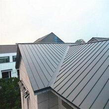 铝镁锰铝镁锰合金板_铝镁锰屋面_金属屋面图片