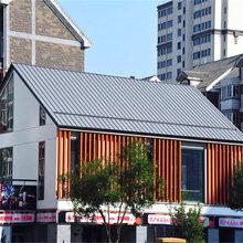 铝镁锰金属屋面板铝镁锰金属屋面板价格_铝镁锰金属屋图片