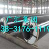 内滑动钢套钢岩棉保温钢管厂家
