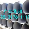 水泥砂浆衬里防腐钢管价格多少钱一米