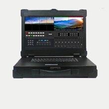 轻巧轻便直播系统,校园便携直播机,高集成导播系统