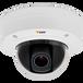 安訊士AXISP3215-ZVNetworkCamera網絡攝像機