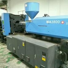 海天MA530T伺服优惠价出售图片