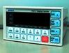 日本UNIPULSE尤尼?#20102;笷701-C称重控制仪表
