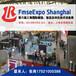 2019第六届上海国际紧固件弹簧及制造装备展览会