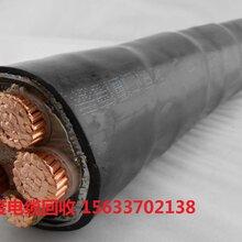 2018今日新城区电缆回收,新城电缆回收价格实时报价图片