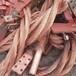 通州廢銅線回收廢電纜銅回收通州廢電纜回收