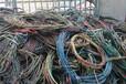 沁源回收二手電纜上門回收沁源廢舊電纜回收