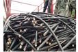电缆废铜收购武夷山电缆废铜收购
